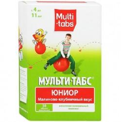 Мульти-табс Юниор, табл. жев. №30 малина-клубника
