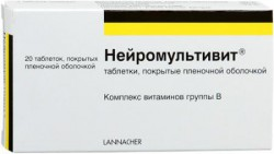 Нейромультивит, табл. п/о пленочной №20