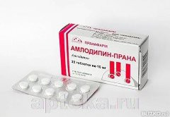 Амлодипин-Прана, табл. 10 мг №30