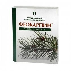Феокарпин, табл. 0.63 г №40