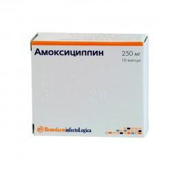 Амоксициллин, капс. 250 мг №16