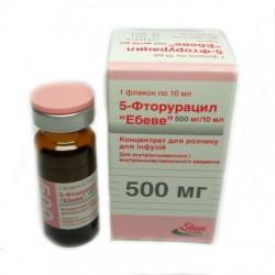 5-Фторурацил-Эбеве, конц. д/р-ра д/инф. 50 мг/мл 20 мл №1 флаконы