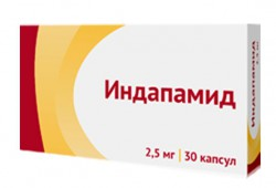 Индапамид, капс. 2.5 мг №30