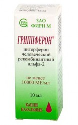 Гриппферон, капли наз. 10 тыс.МЕ/мл 10 мл №1