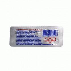 Токоферола ацетат (витамин Е), капс. 100 мг №10