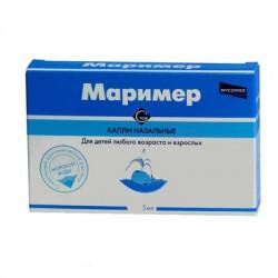 Маример, капли наз. 5 мл №10