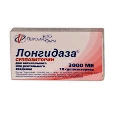 Лонгидаза, супп. ваг. и рект. 3 тыс.МЕ №10