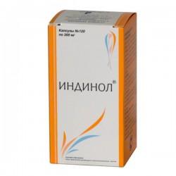 Индинол, капс. 300 мг №120