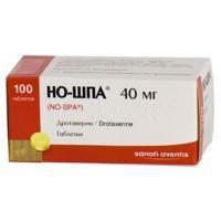 Но-шпа, табл. 40 мг №100