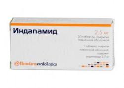 Индапамид, табл. п/о пленочной 2.5 мг №30