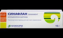 Синафлан, линим. 0.025% 15 г №1