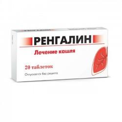 Ренгалин по цене от 180,90 рублей, купить в аптеках Иркутска, табл. д/рассас. №20 Не указано (Ренгалин)
