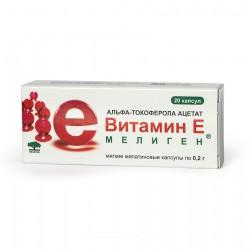 Альфа-токоферола ацетат (Витамин Е) Мелиген, капс. 200 мг №20