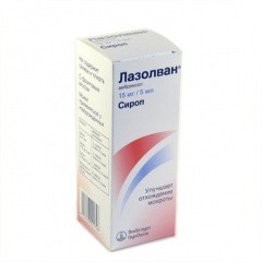 Лазолван, сироп 15 мг/5 мл 100 мл №1