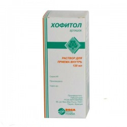 Хофитол, р-р д/приема внутрь 200 мг/мл 120 мл №1 флаконы