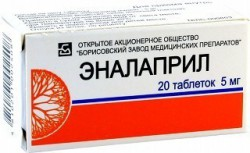 Эналаприл, табл. 5 мг №20
