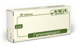Галоперидол, табл. 1.5 мг №50