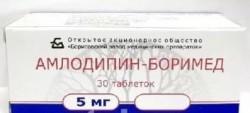 Амлодипин-Боримед, табл. 5 мг №30