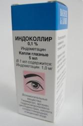 Индоколлир, капли глазн. 0.1% 5 мл №1