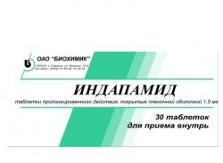 Индапамид, табл. пролонг. п/о пленочной 1.5 мг №30