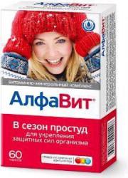Алфавит в сезон простуд, табл. 525 мг №60
