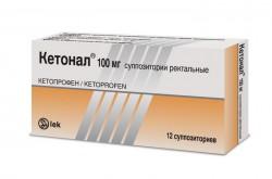 Кетонал, супп. рект. 100 мг №12
