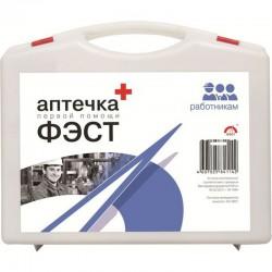 Аптечка первой помощи, Фэст работникам (приказ №169н) пластмассовый футляр 8-2 большой