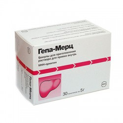 Гепа-Мерц, гран. д/р-ра д/приема внутрь 3 г 5 г №30 пакетики