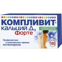Компливит кальций Д3 форте, табл. жев. 500 мг+400 МЕ №100 мятные