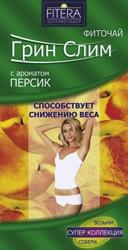 Чай, Грин слим ф/пак. 2 г №30 персик
