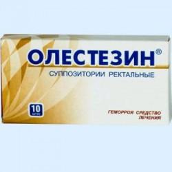 Олестезин, супп. рект. №10