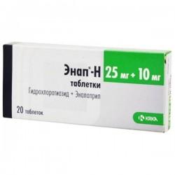 Энап-H, табл. 25 мг+10 мг №20
