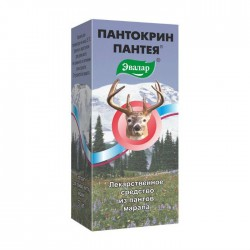 Пантокрин, экстракт 50 мл №1