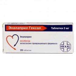 Эналаприл Гексал, табл. 5 мг №20