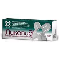 Ликопид, табл. 1 мг №10