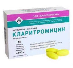 Кларитромицин, табл. п/о пленочной 500 мг №10