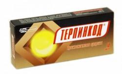 Терпинкод, табл. №10