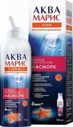 Аква Марис норм, 150 мл для промывания и орошения полости носа интенсивное промывание
