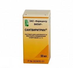 Сангвиритрин, р-р д/наружн. прим. 0.2% 50 мл №1 флаконы