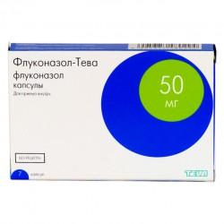 Флуконазол-Тева, капс. 50 мг №7