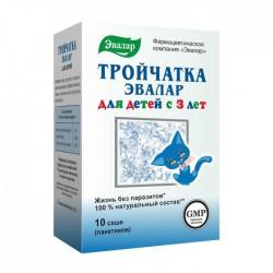 Тройчатка эвалар для детей, 3.6 г №10 саше