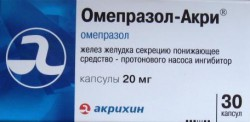 Омепразол-Акрихин, капс. кишечнораств. 20 мг №30
