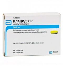 Клацид СР, табл. с пролонг. высвоб. п/о пленочной 500 мг №14