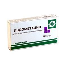 Индометацин, супп. рект. 100 мг №10