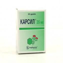 Карсил, др. 35 мг №80