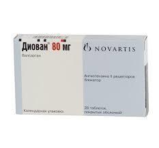 Диован, табл. п/о 80 мг №28
