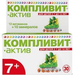Компливит-Актив, табл. п/о №30
