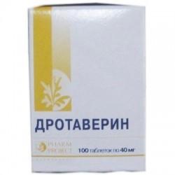 Дротаверин, табл. 40 мг №100