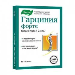 Гарциния форте, табл. 250 мг №80