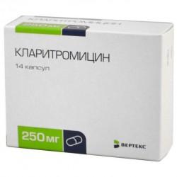 Кларитромицин, капс. 250 мг №14